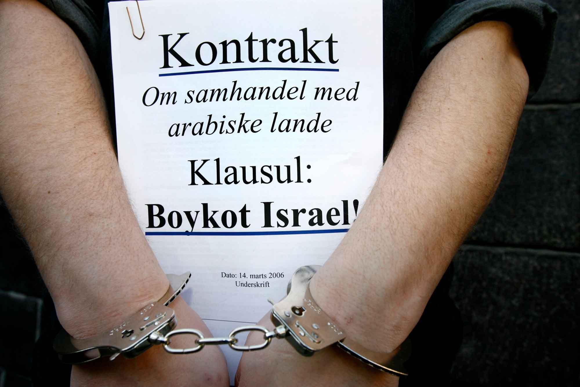 Arabiske landes klausul vedr. samhandel med Israel